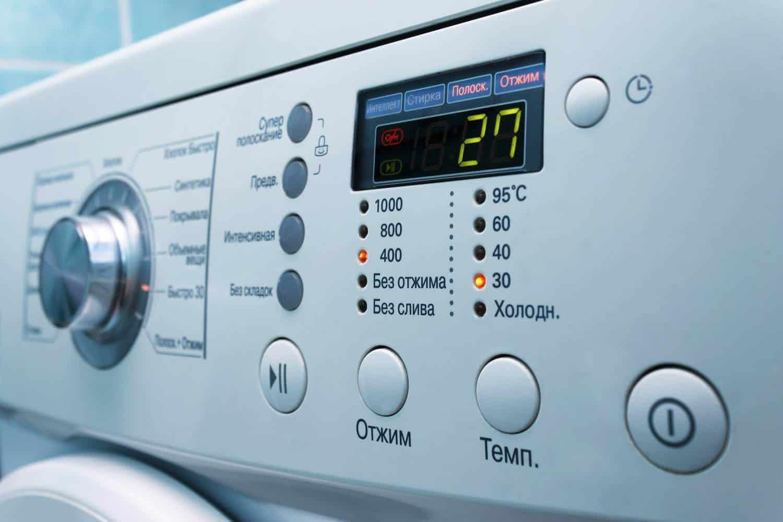 Bei hohen temperaturen waschen waschmaschine ratgeber.com